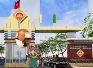 """Toà án quân sự xét xử cựu Thượng tá Đinh Ngọc Hệ tức """"Út trọc"""