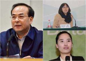 Bi hài chuyện lên xuống của quan tham Trung Quốc