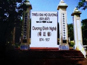 Những thiếu sót trong sách về họ Dương Việt Nam